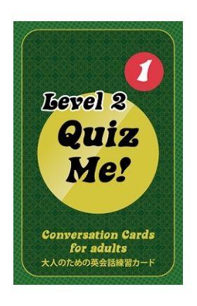 カードゲーム quiz me conversation cards for adults level 2 pack 1